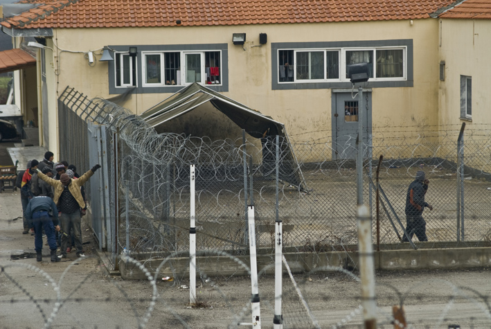 Filakio detention in Evros, north Greece
