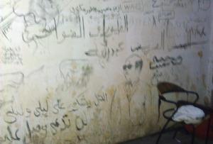 Inside Africa House, Calais