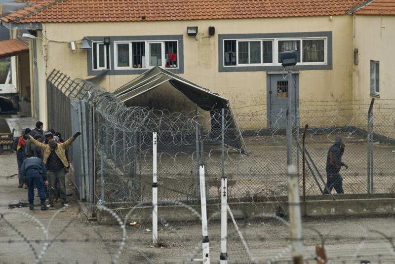 Immigration holding centre, Greece