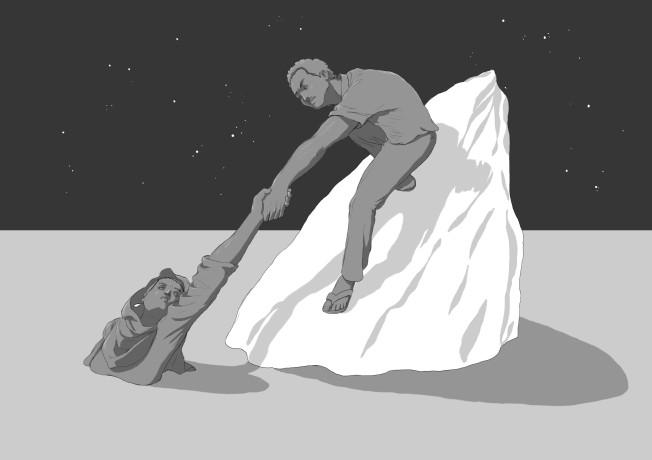 Illustration by Patrick Koudah